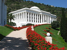 Bahai House of Justice